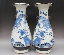 "20"" Chinese Blue White Porcelain Pottery Dragon Play Bead Vase Pot Jar Jug Pair"