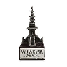 Dabotap Stone Pagoda World Heritage Building Korea Pewter Sculpture Statue Gift