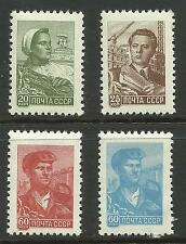RUSSIA. 1958. Lithographed Pictorial Definitive Set. SG: 2252a/53a. MNH.