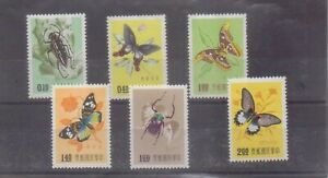 Taiwan 1958 Insects set unmounted mint