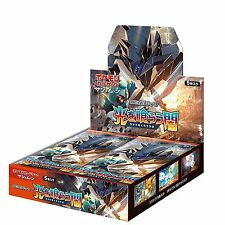 Pokemon Sun & Moon SM3 Light Consuming Darkness Booster Box - UK BR