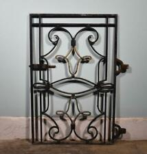 *28 Inch Wide Antique French Iron Gate Salvage