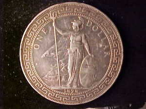 BRITISH TRADE DOLLAR 1898 SMALL SCRATCHES