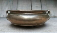 Vintage Traditional Handcrafted Kerala Brass small size Uruli Urli Vessel Decor