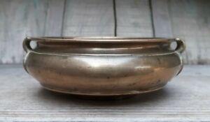 Vintage Traditional Handcrafted Kerala Brass small size Uruli Urli Vessel Decor
