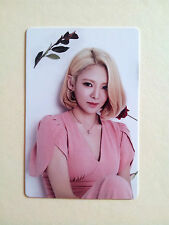 SNSD Girls' Generation 2016 GREETINGS CALENDAR [ OFFICIAL ] PhotoCard - Hyoyeon