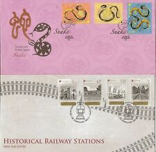 SINGAPORE 2013-14 (MARCH) PRISTINE ILLUSTRATED FIRST DAY COVERS (20)