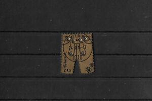 Österreich 2015 oo 3231 Lederhose Ersttag Einzelmarke Gestempelt siehe scan