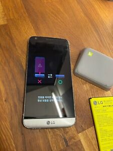 LG G5 -  Smartphone - not work - CRACKED SCREEN - FOR PARTS!!!