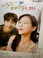 Korean Drama - The Third Charm
