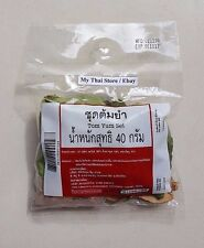 Tom Yum Soup Set Thailand Food Drying Herbs Spicy 40 g Worldwide Shipping