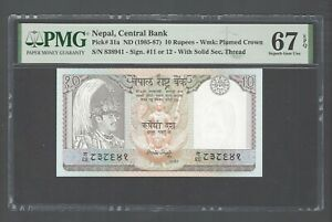 Nepal 10 Rupees ND(1985-87) P31a Uncirculated Grade 67