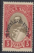 Hinge Remaining Albanian Stamps