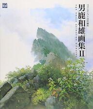 JAPAN Ghibli The Art Series: Oga Kazuo Animation Artworks II (Art Book)