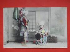 JAPAN Nippon 日本国 Geisha Kiku San and Ayame House cleaning lady old postcard