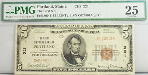 1929 $5 Dollar Portland ME National Bank Note FR 1800-1 PMG Certified Currency