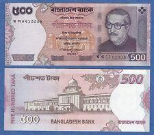 Combine FREE Bangladesh 50 Taka P 56c 2013 UNC  Low Shipping 56