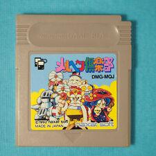 Marchen Club (Nintendo Game Boy GB, 1992) Japan Import