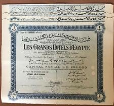 KAIRO  Les Grand Hotels D'Eggypte 1955 (3 Stücke)!!!