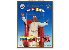 PAR8502B2 Pope - BLOCK of gold  Ministerial edition MNH PARAGWAY 1985