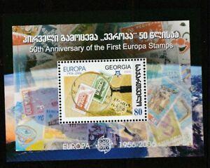 Block 37 Georgien 50 Jahre Europa 2006 postfrisch