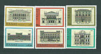 Greece - Mail 1977 Yvert 1257/62 MNH Architecture