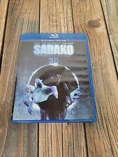 Sadako 2 3D (Blu-ray, 2012) OOP! SLIPCOVER! HORROR!