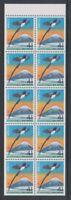 Shizuoka (Japan) - 1993, 41y Magpie Bird Block of 10 - MNH - SG 3