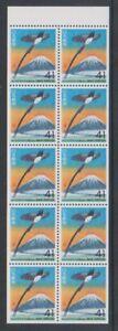 Shizuoka (Japan) - 1993, 41y Elster Vogel Block Of 10 - MNH - Sg 3