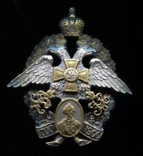 Imperial Russian Badge <<Usa Only> Medal Order Cross Russia