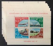 Dominican Republic #C221a 10 Sheets 1974 MNH