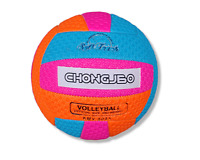 Beach Volleyball Soft Touch Official Size 5 Beach Ball Pool Volleyball + Pump UK
