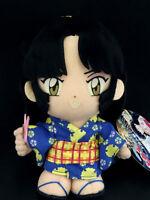 Inuyasha Sango Plush Doll official Banpresto 2002 Yusuzumi-hen