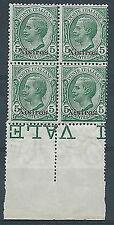 1912 EGEO NISIRO 5 CENT QUARTINA MNH ** - RR3705-2