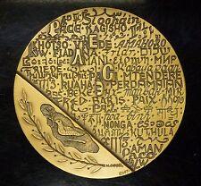 {Bjstamps} 1974 Jewish Magnes Museum bronze PEACE Medal The Elder Ishmael 64mm