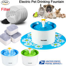 New listing Flower Automatic Electric 1.6L Pet Water Fountain Dog Cat Drinking Bowl Filter