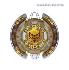 Takara Tomy Beyblade Metal Fight BB-109 Beat Lynx TH170WD