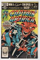 Captain America #263 (Nov 1981, Marvel) [Red Skull] JM DeMatteis Mike Zeck c