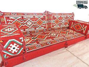floor seating,floor cushion,floor couch,arabic seating,phyrgia,majlis - MA 35