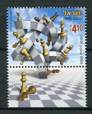 Israel 2015 MNH European Individual Chess Championship Jerusalem 1v Set Stamps