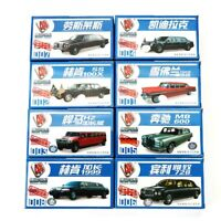 Stretch Limousines 8pcs 1/87 4D New Car Model Kit Chevrolet Hummer Varieties