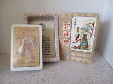 VINTAGE DECK OF PLAYING CARDS, JAPAN, ORIGINAL BOX, UN -USED, VERY COLLECTIBLE