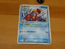 POKEMON JAPANESE CARD RARE HOLO CARTE Crawdaunt Ecrapince 019/054 UNL JAPAN **