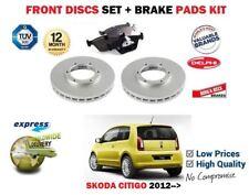 FOR SKODA CITIGO 1.0 999cc 2012--> NEW FRONT BRAKE DISCS SET + DISC PADS KIT