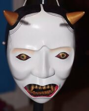 JAPANESE THEATRE MASK NOH ONI NAMANARI (HANNYA) HAND CARVED WOODEN MASK