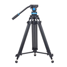 Sirui SH-15 Aluminium Tripod with Video Head