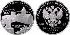 3 Rubel Russland PP 1Oz Silber 2017 Krim Crimea Surb-Khach Armenian Monastery Pf