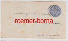 75274 alter Ganzsachen Brief Indien Travancore Asien um 1900
