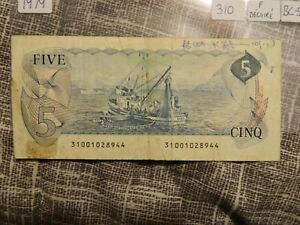 Canada 1979 5$ banknote replacement 310 Lawson / Bouey