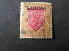 BURMA, SCOTT # 14, 1r. VALUE 1937 KGV DEFINITIVE ISS OVPT BURMA USED